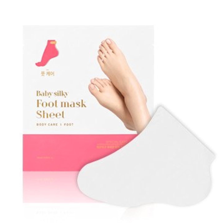 民間人対象レンズ[Holika Holika/ホリカホリカ] ベビーシルキーフット マスクシート ?しっとり?/ Baby Silky Foot Mask Sheet 6EA [並行輸入品] …