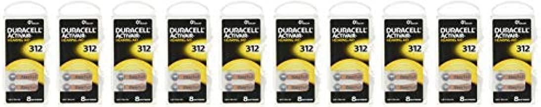 Duracell Activair Hearing Aid Batteries Size 312 (80 Batteries), Brown