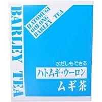 【山本漢方製薬】ハトムギ・ウーロン ムギ茶 10g×180包 ×10個セット