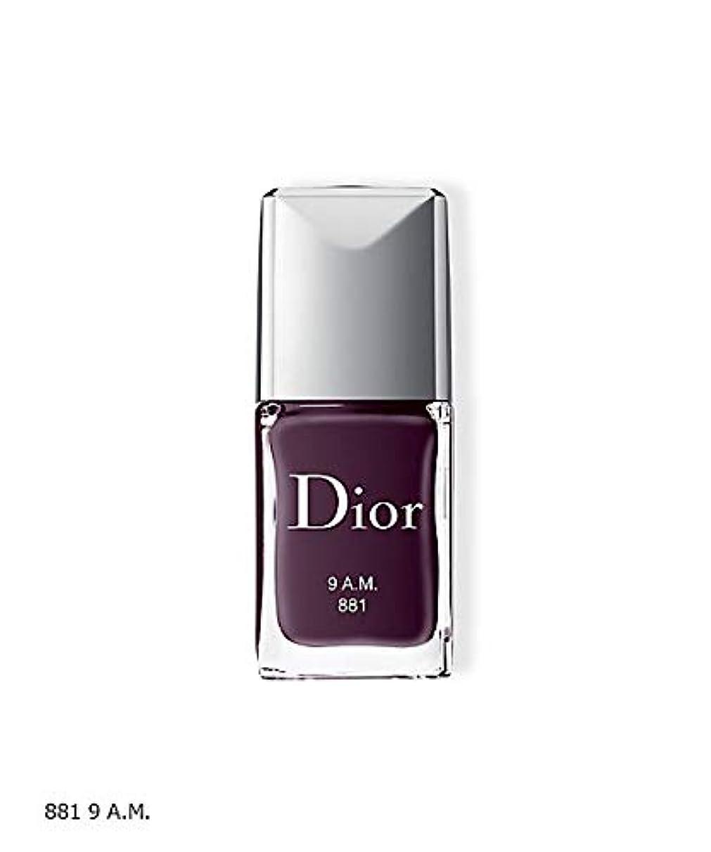 今晩出会い音楽Dior(ディオール)ディオール ヴェルニ(限定品) (881 9 A.M.)