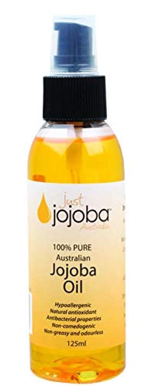 活性化する演じるロッカー[Just Jojoba Australia]ジャストホホバ 100% ピュア ゴールデンホホバオイル 125ml(海外直送品)