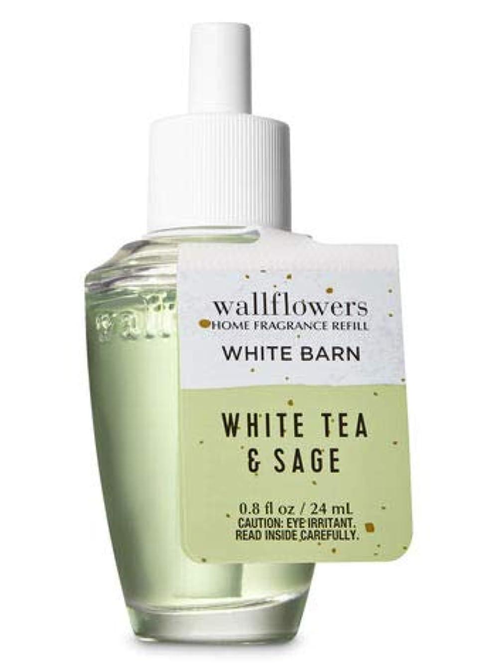 フレア喜び飽和する【Bath&Body Works/バス&ボディワークス】 ルームフレグランス 詰替えリフィル ホワイトティー&セージ Wallflowers Home Fragrance Refill White Tea & Sage [並行輸入品]