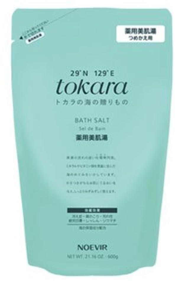 上起点計算可能ノエビア トカラの海 トカラの海の薬用美肌湯(リフィール)(医薬部外品)<600g>