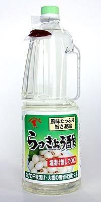 豊島屋『らっきょう酢 唐辛子付き!』