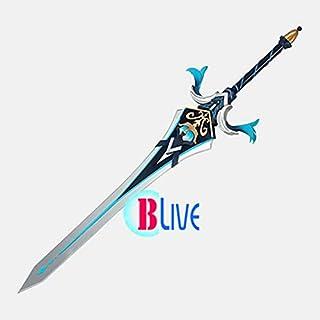 V1397VDV コスプレ道具 原神 Genshin Impact 璃月 重雲 ちょううん Chongyun 祭礼の大剣 星4武器 両手剣武器