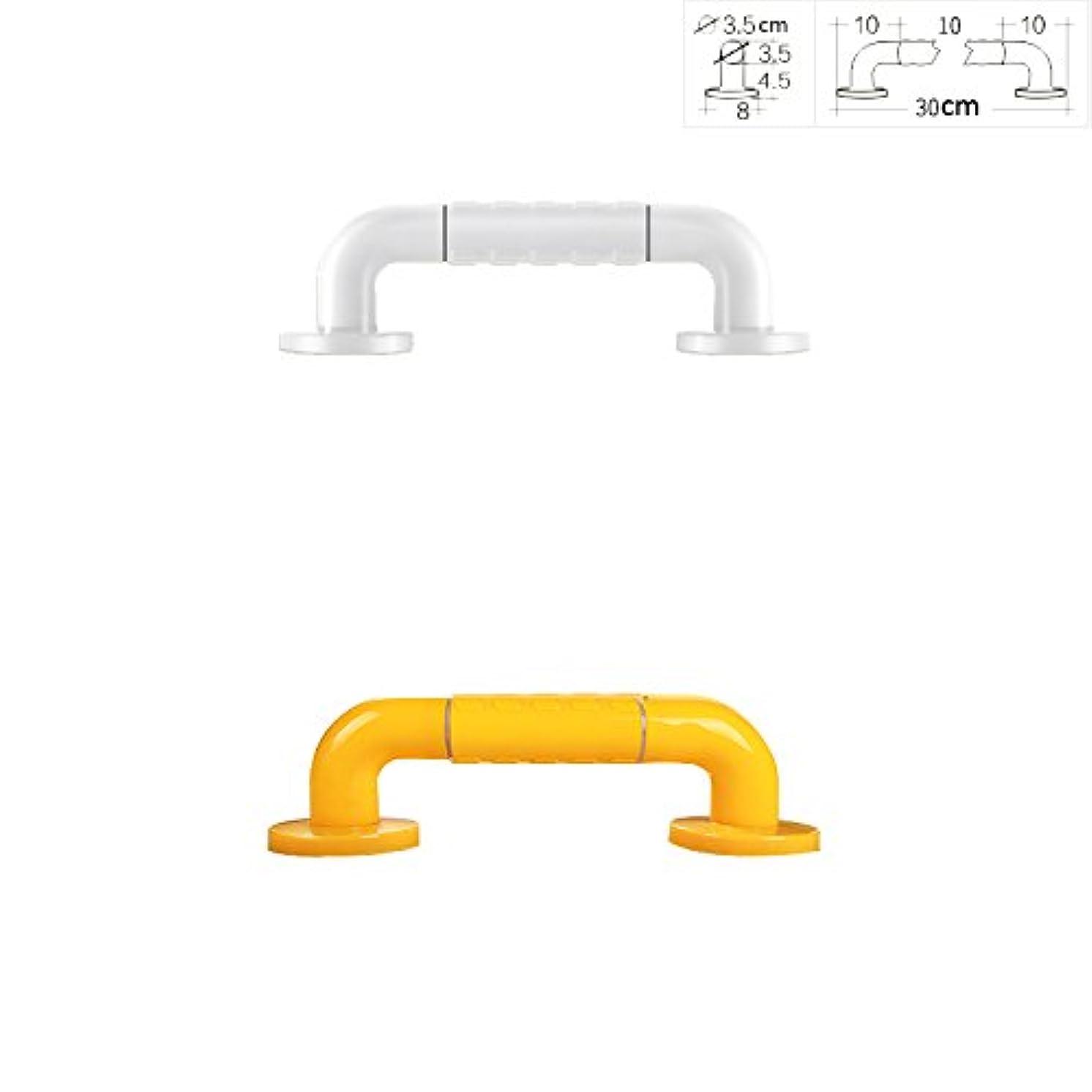 教育する動かす五高齢者の安全手すり、転倒防止バスルームバリアフリー手すり滑り止めバスルームトイレ手すり、2色2選択1 (Color : 2 CHOOSE 1 48CM)