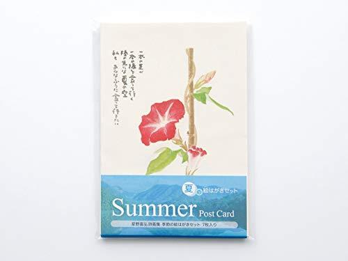星野富弘 ポストカード夏の絵はがき 詩画集 7枚セット No.9432