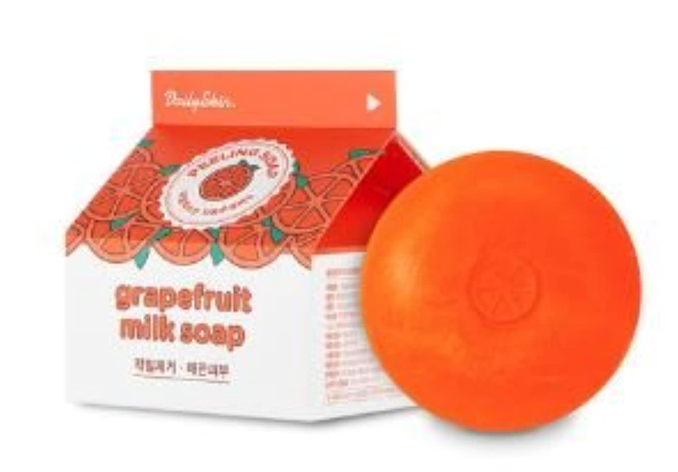 名前で延期する生理[NEW★] Daily Skin Grapefruit Milk Soap 100g/デイリースキン グレープフルーツ ミルク ソープ 100g [並行輸入品]