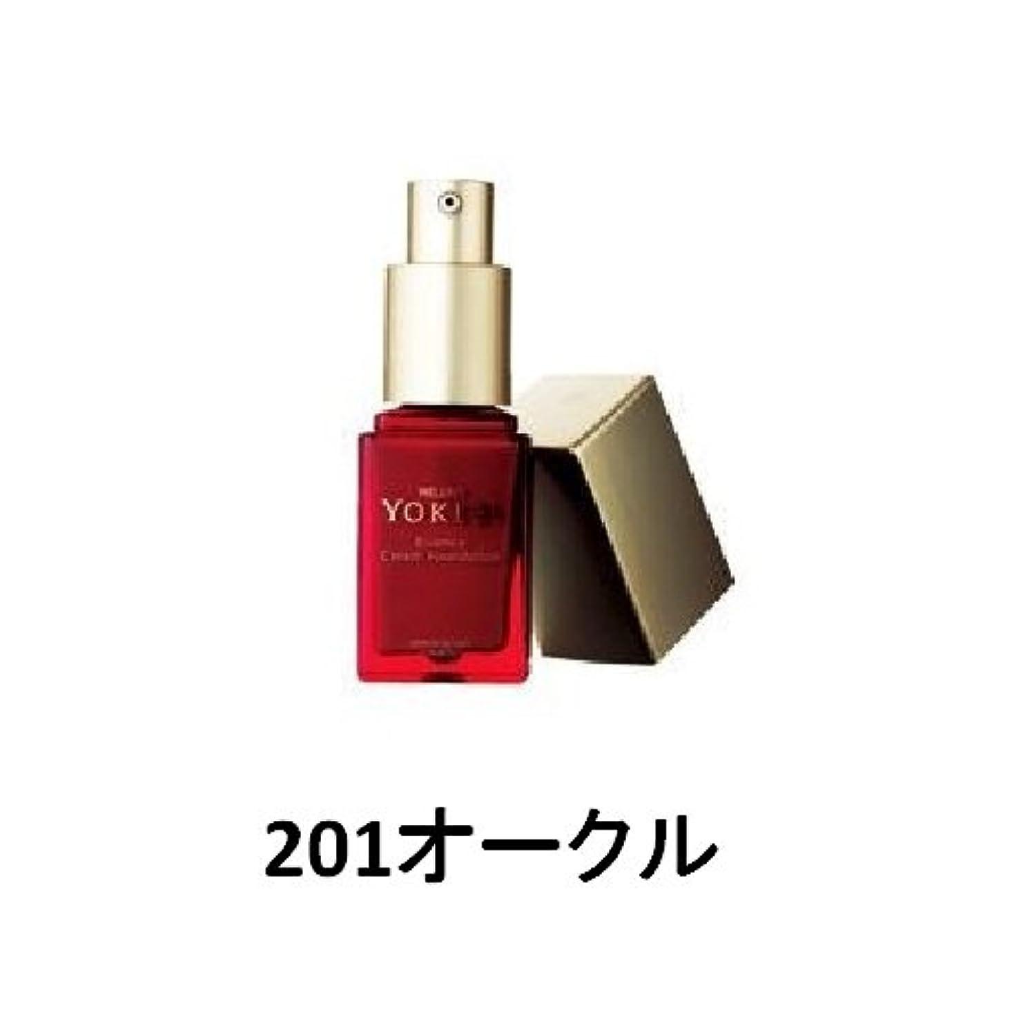 メールを書くあそこ些細リレント YOKIBI エッセンスクリームファンデーション (201オークル)