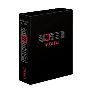 """古畑任三郎FINAL DVD-BOX"""""""
