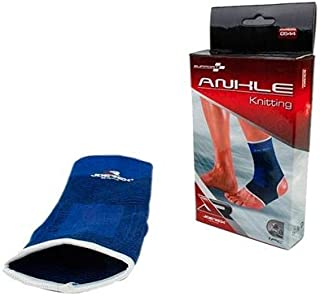 Joerex 1632 Elastic Ankle Support - Blue, Medium