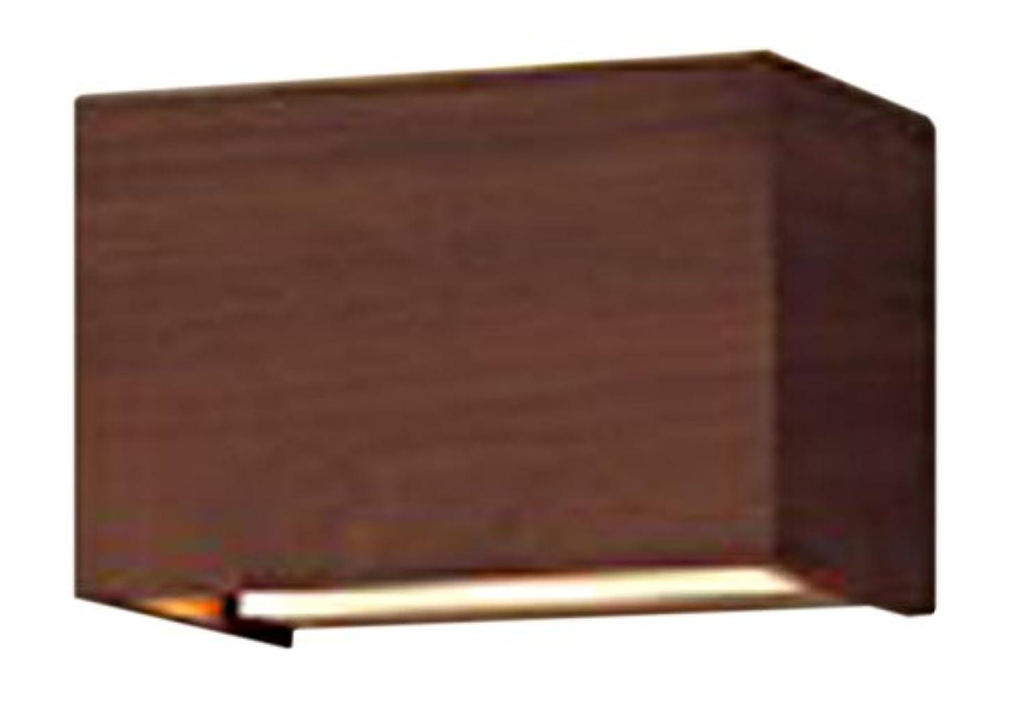 運命やりがいのある欠点パナソニック(Panasonic) LEDブラケット(電球色)明るさフリー(ウォールナット調仕上) LGB81669LB1