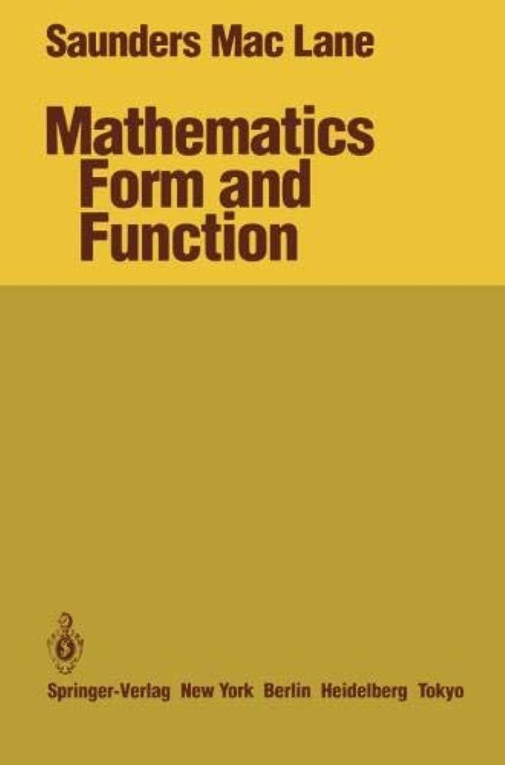はっきりと反発経済的Mathematics Form and Function