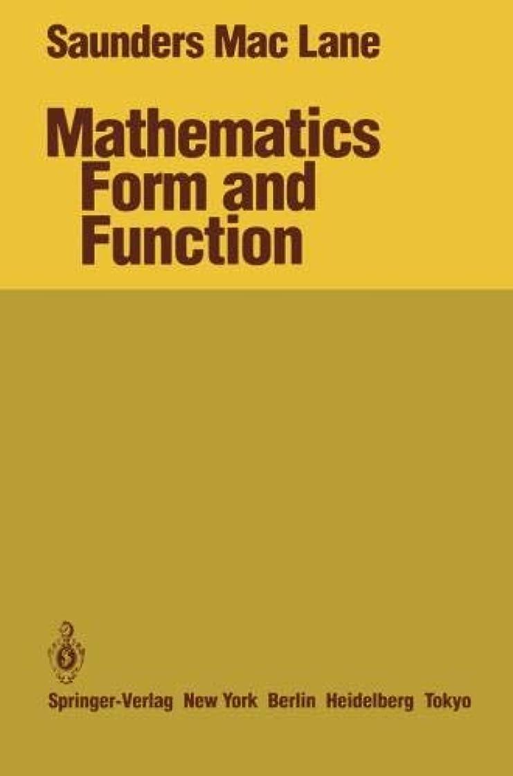 キャッチインタネットを見る比類のないMathematics Form and Function