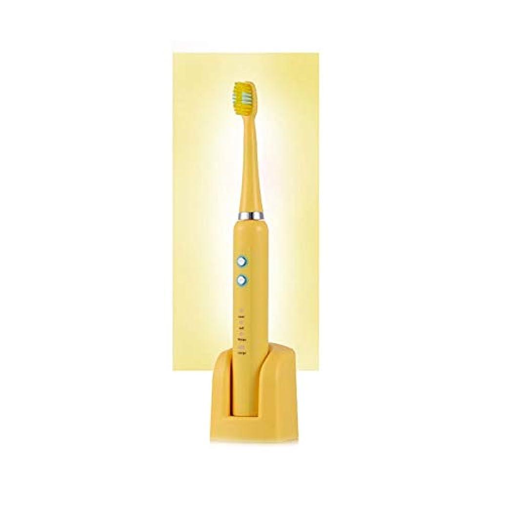 トレードトーン一次LMCYP 電動歯ブラシ3クリーニングモード - 大人と子供のためのデュポンソフトブラシ - IPX7防水 - 31800振動、人間工学に基づいたデザイン。 (色 : 黄)