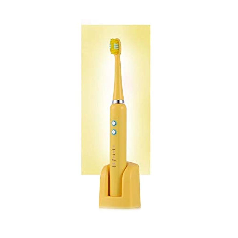 行動エントリたぶんLMCYP 電動歯ブラシ3クリーニングモード - 大人と子供のためのデュポンソフトブラシ - IPX7防水 - 31800振動、人間工学に基づいたデザイン。 (色 : 黄)