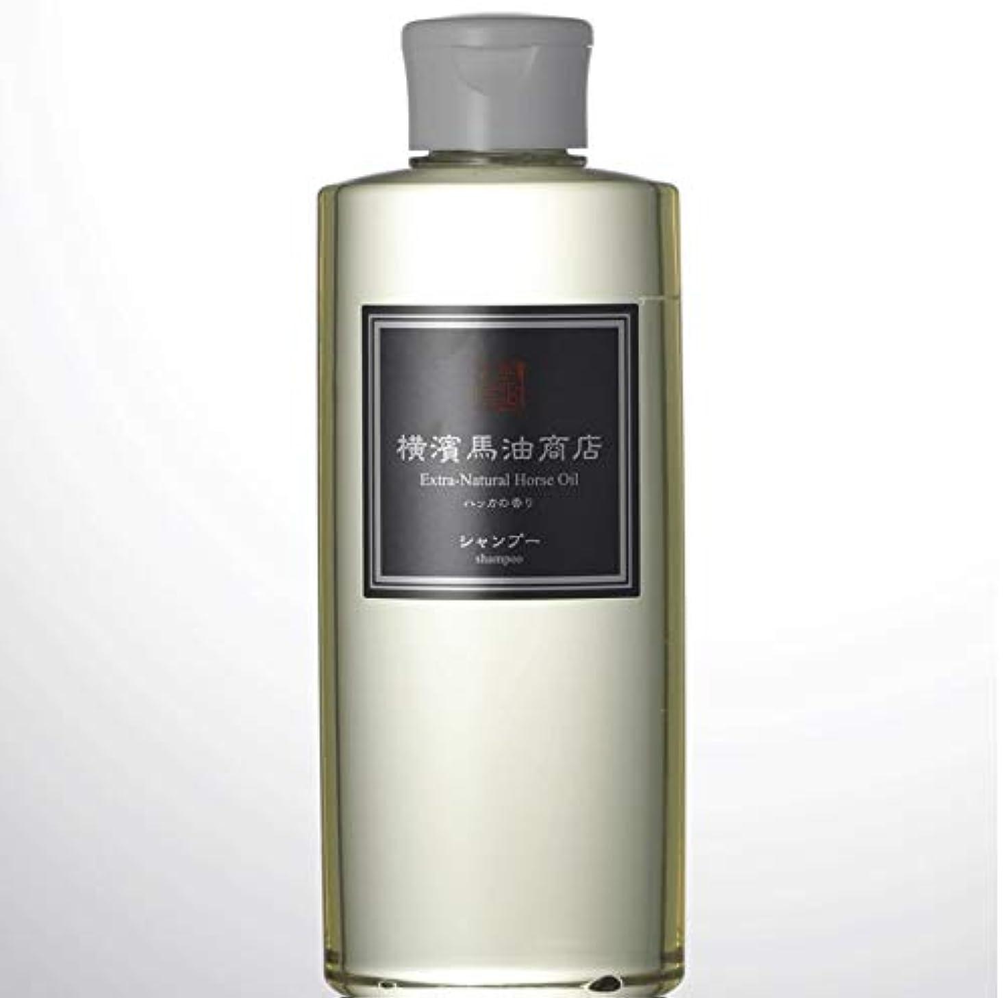 波紋首尾一貫した胸横濱馬油商店 こうね馬油 ナチュラル シャンプー ハッカの香り 200ml