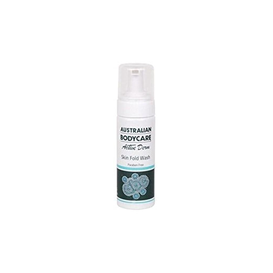 ドル帰する掘るAustralian Bodycare Active Derm Skin Fold Wash (150ml) - オーストラリアのボディケアアクティブダームの皮膚のひだの洗浄(150ミリリットル) [並行輸入品]
