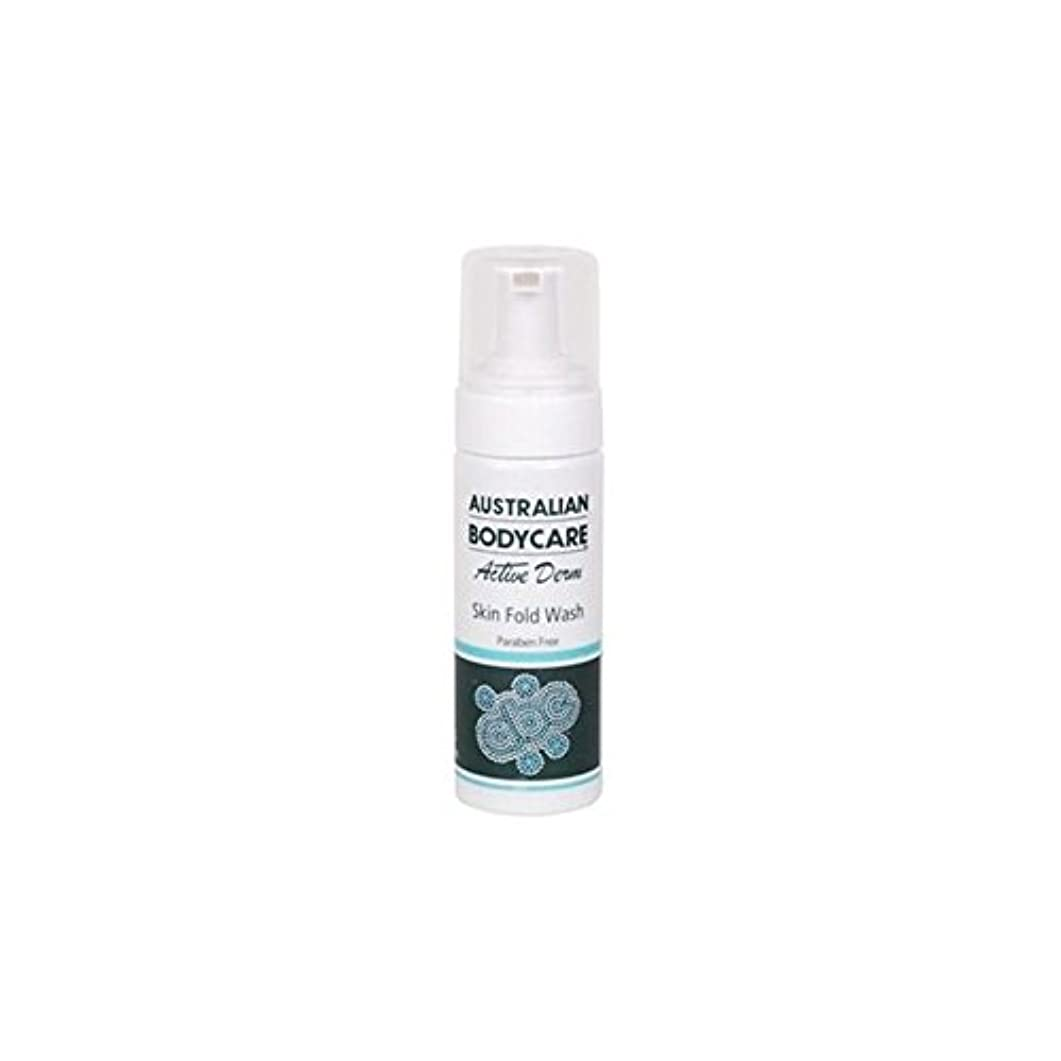 ブラウンシロクマジョブAustralian Bodycare Active Derm Skin Fold Wash (150ml) (Pack of 6) - オーストラリアのボディケアアクティブダームの皮膚のひだの洗浄(150ミリリットル) x6 [並行輸入品]