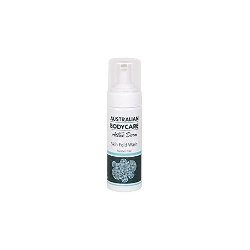 考えた思春期のコミットメントAustralian Bodycare Active Derm Skin Fold Wash (150ml) - オーストラリアのボディケアアクティブダームの皮膚のひだの洗浄(150ミリリットル) [並行輸入品]