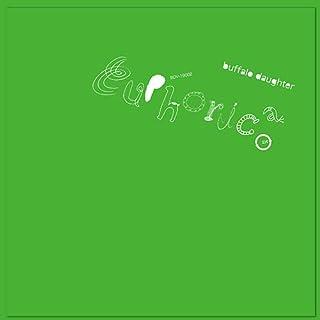 Euphorica [Analog]