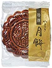 ヤマザキ 特撰月餅 LL ×20個セット 山崎製パン
