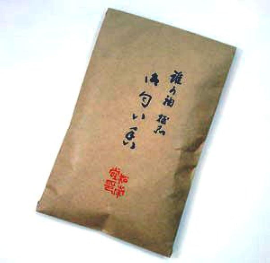 不誠実ノベルティコスト匂い袋用のお香(詰替え用) 「匂い香【極品】」