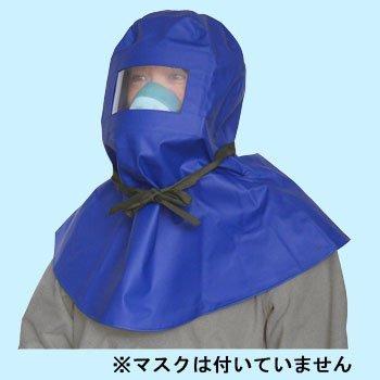 興研 防塵頭巾 サカヰ式A ビニール製 650200