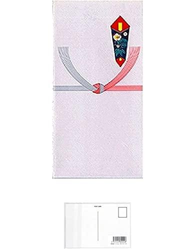 うずまき 柾のし袋千円型結切 ノ-2103 (2パック) + 画材屋ドットコム ポストカードA