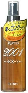 エレンス2001 スキャルプトリートメントウォーターEX-3(くせ毛用)