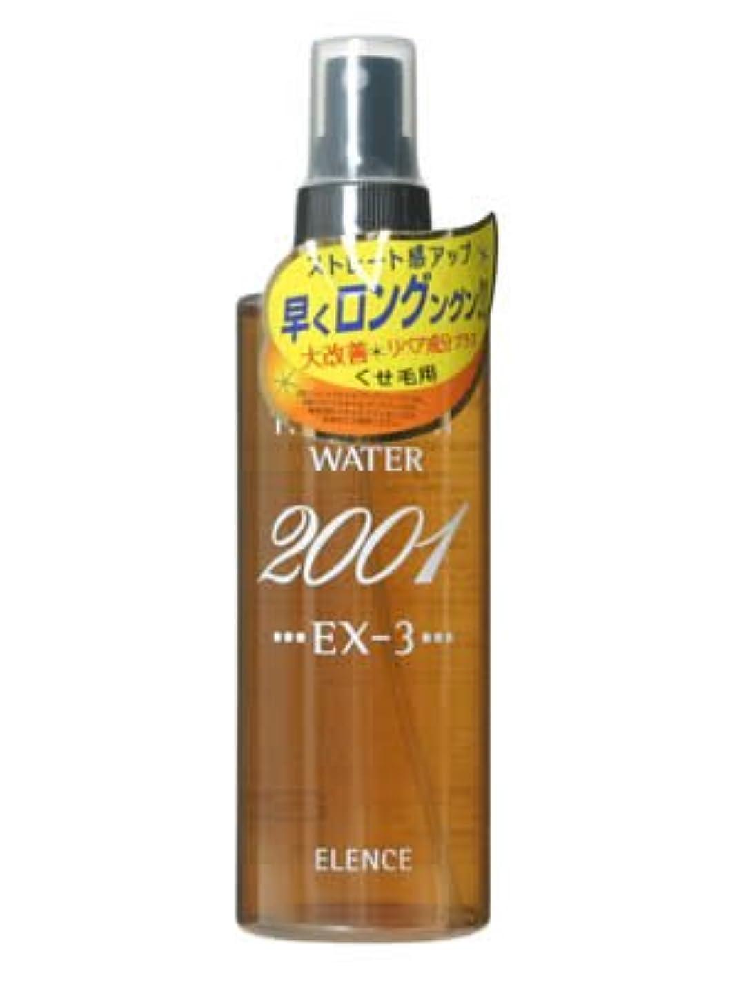 あいさつ周波数比較エレンス2001 スキャルプトリートメントウォーターEX-3(くせ毛用)