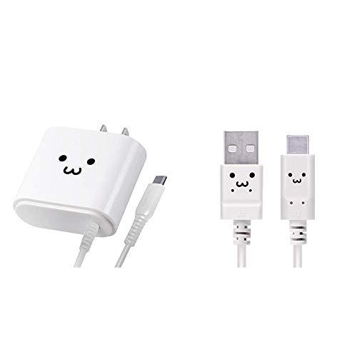 【セット買い】エレコム 充電器 ACアダプター USB Type C 折畳式プラグ (2.4A出力) 1.5m ホワイトフェイス & USB Type-A to Type-C 充電ケーブル [ケーブルがやわらかくとり回しがしやすい] 1.0m ホワイトフェイス MPA-FACY10WF