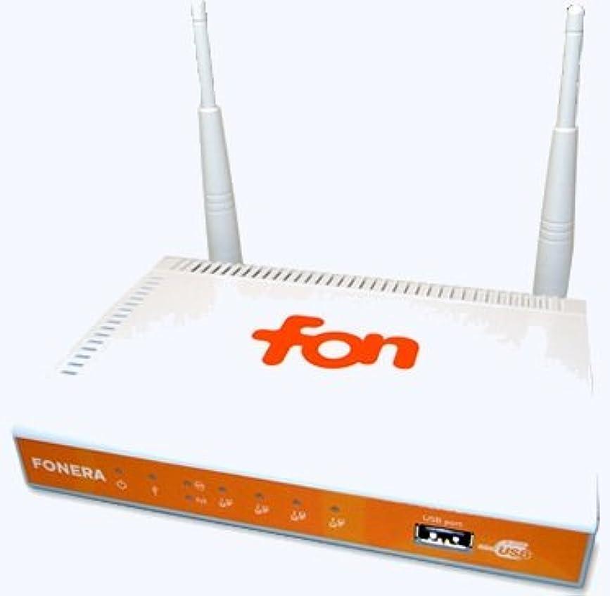 公直接取り扱いFON公式 FONルーター FONERA 2.0n (フォネラ 2.0n) 11n対応無線LANルータ FON2303