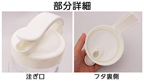 岩崎冷水筒ピッチャー麦茶ポット日本製耐熱横置きワンプッシュ熱湯可パッキン付きタテヨコスライド1.3LK-1261NW