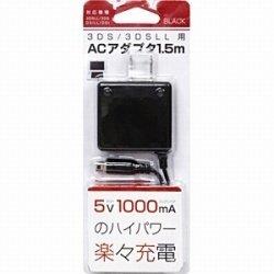 ニンテンドー3DS・3DSLL用ACアダプタ 1.5m ブラック BKS-3DA150BK