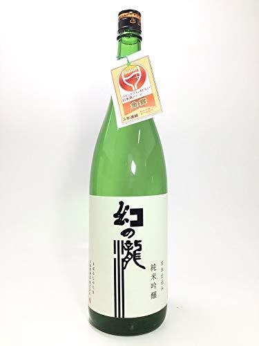 皇国晴酒造 清酒 幻の瀧 純米吟醸酒 1800ml