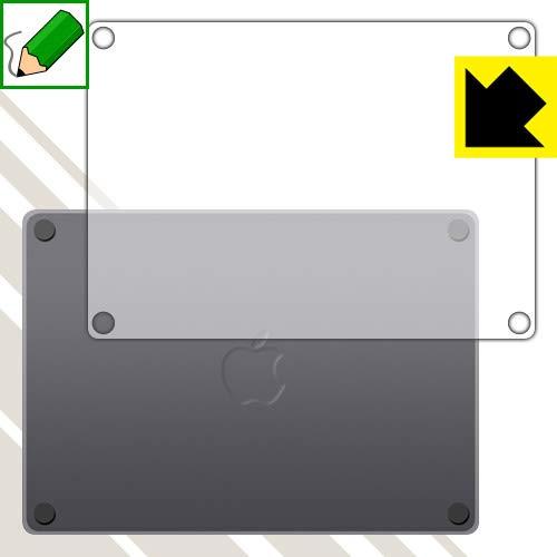 PDA工房 Magic Trackpad 2 ペーパーライク 保護 フィルム [背面用] 反射低減 日本製