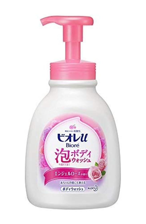 好ましいあさり沼地花王 ビオレu 泡で出てくるボディウォッシュ エンジェルローズの香り ポンプ 600ml × 6個セット