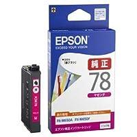 (まとめ)エプソン インクカートリッジ マゼンタICM78 1個 【×3セット】
