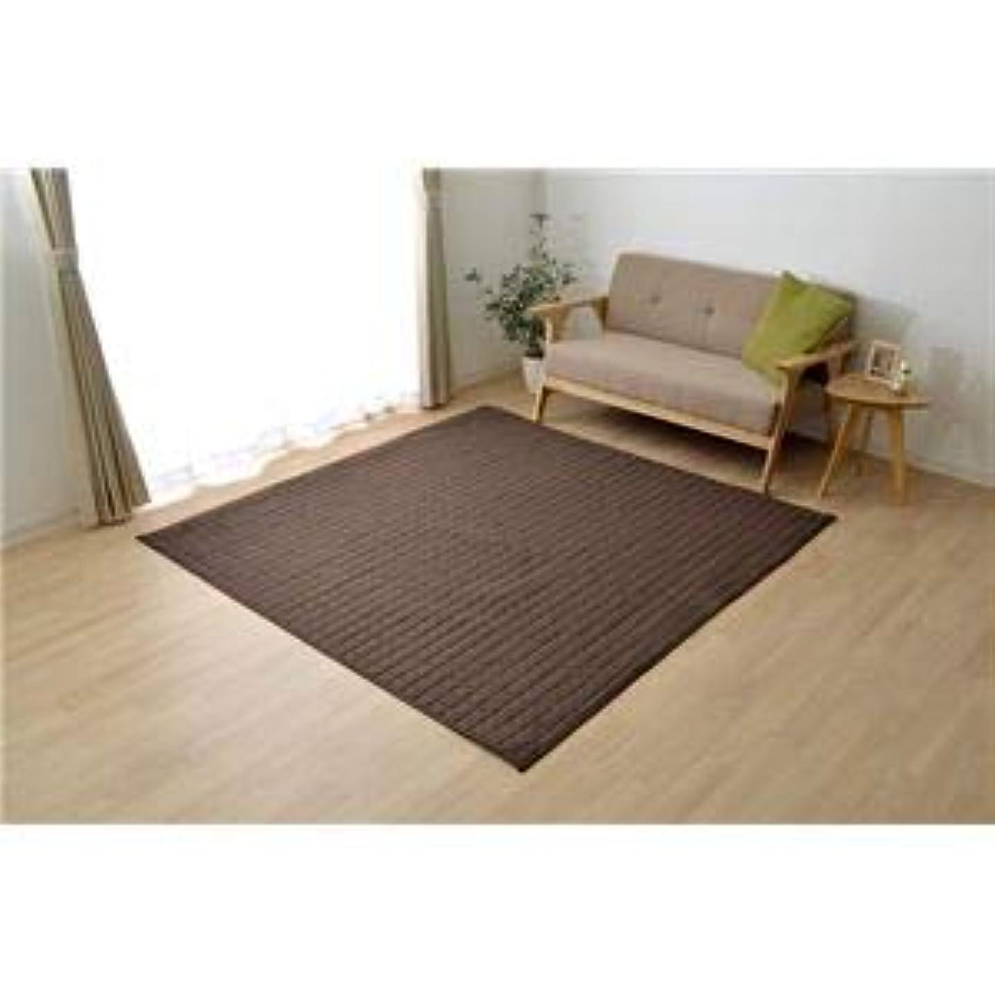 どれでも応用多数のラグマット/絨毯 【2畳 ブラウン 約185×185cm】 正方形 洗える 無地 ホットカーペット