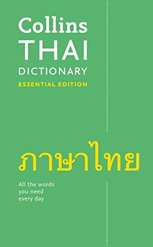 Compare Textbook Prices for Collins Thai Dictionary: Essential Edition Collins Essential Editions edition Edition ISBN 9780008270674 by Collins Dictionaries