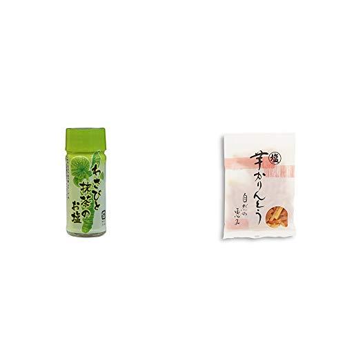 [2点セット] わさびと抹茶のお塩(30g)・塩芋かりんとう(150g)