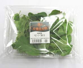 フルヤの有機野菜 有機ベビーリーフ 25gカップ 冷蔵
