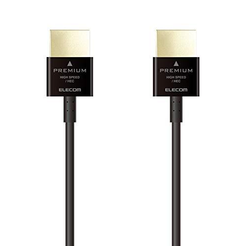 HDMIケーブルの人気おすすめランキング25選【PCやSwitchにも】