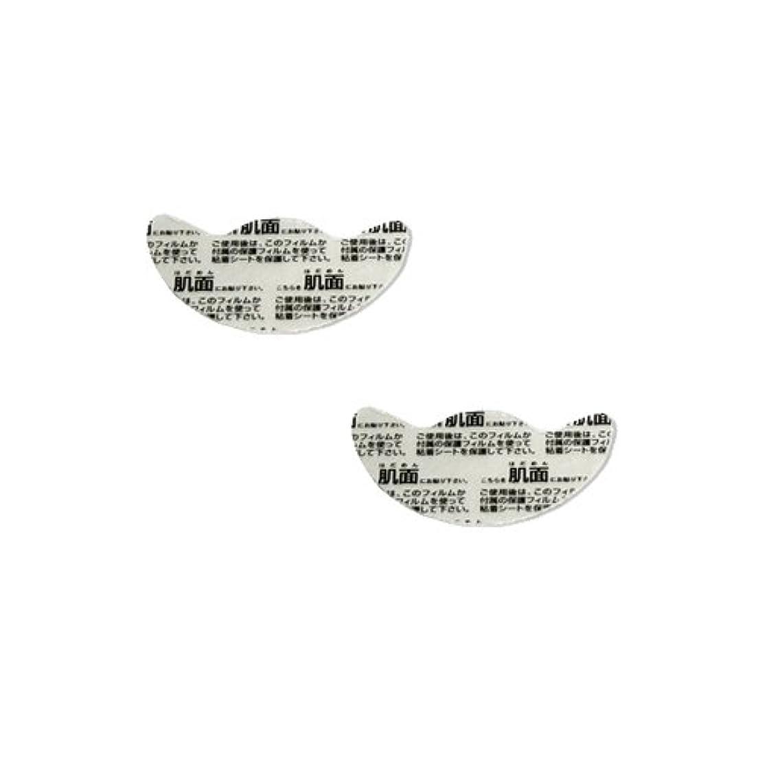 流行している簡略化するうれしいナール超音波EMS美顔器 小顔ナール(Kogao NARL) 交換用粘着シート 2枚入(2枚×1組)