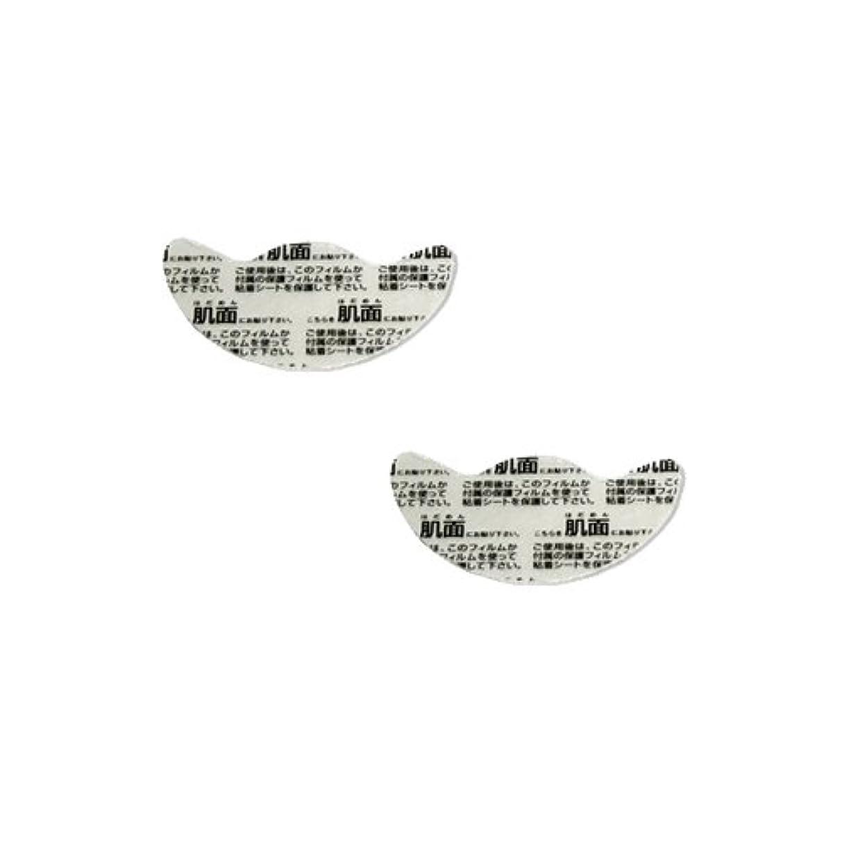 バランスのとれた首関係ないナール超音波EMS美顔器 小顔ナール(Kogao NARL) 交換用粘着シート 2枚入(2枚×1組)