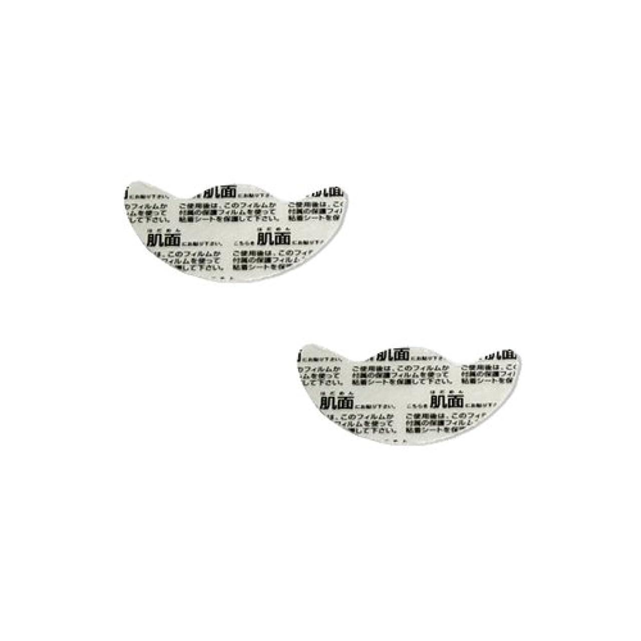 拒否授業料オーバーヘッドナール超音波EMS美顔器 小顔ナール(Kogao NARL) 交換用粘着シート 2枚入(2枚×1組)