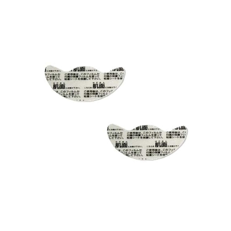 有効化パイプライン無謀ナール超音波EMS美顔器 小顔ナール(Kogao NARL) 交換用粘着シート 2枚入(2枚×1組)