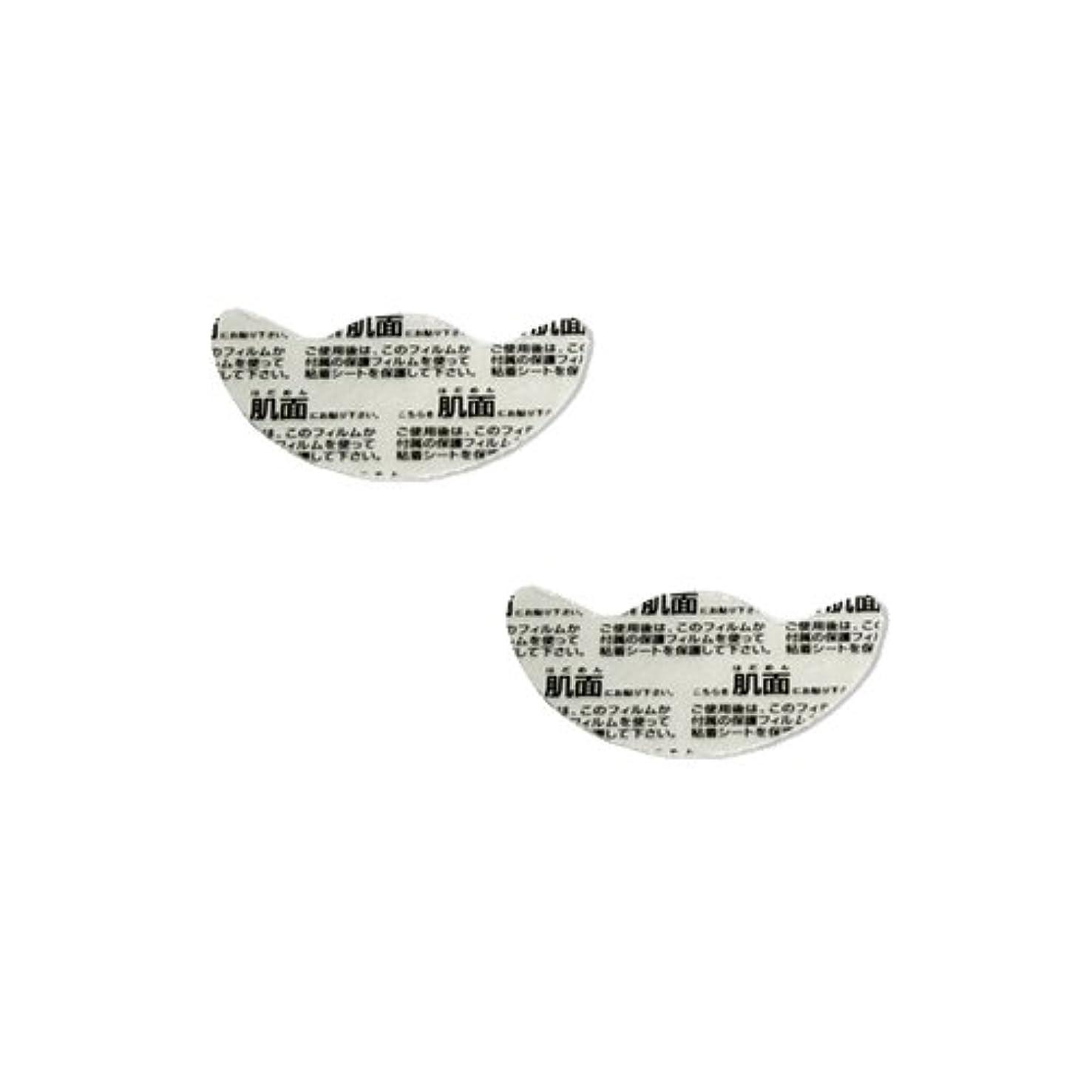 バドミントン気味の悪い収束ナール超音波EMS美顔器 小顔ナール(Kogao NARL) 交換用粘着シート 2枚入(2枚×1組)