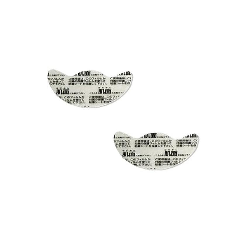 謝罪する南ボアナール超音波EMS美顔器 小顔ナール(Kogao NARL) 交換用粘着シート 2枚入(2枚×1組)